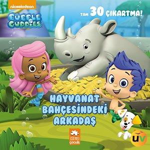 Kabarcık Çocuklar - Hayvanat Bahçesindeki Arkadaş